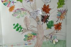 дерево-толерантности-1