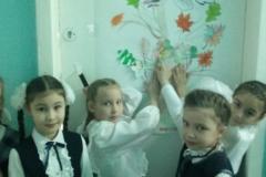 1-Г-и-дерево