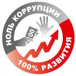 %d0%ba%d0%be%d1%80%d1%80%d1%83%d0%bf%d1%86%d0%b8%d1%8f
